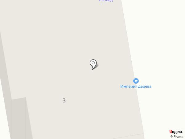 Инжилстрой, ЗАО на карте Твери