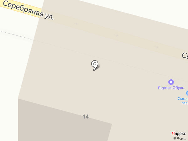 Шармик на карте Твери