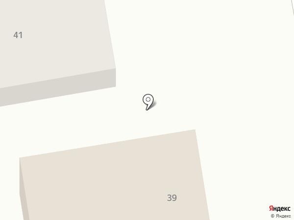 Анталия + на карте Твери