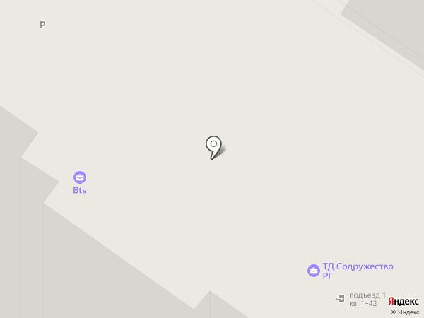 Салон-парикмахерская №1 на карте Твери