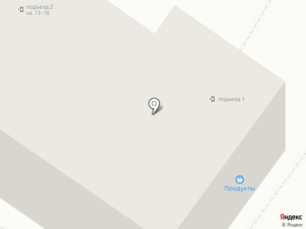 Семейный гардероб на карте Твери