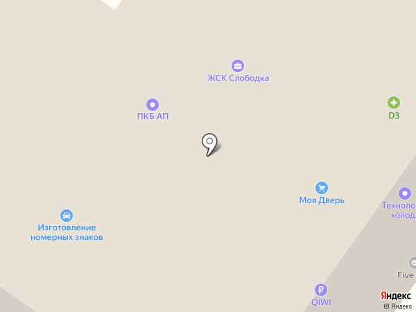 КС Регион 69 на карте Твери
