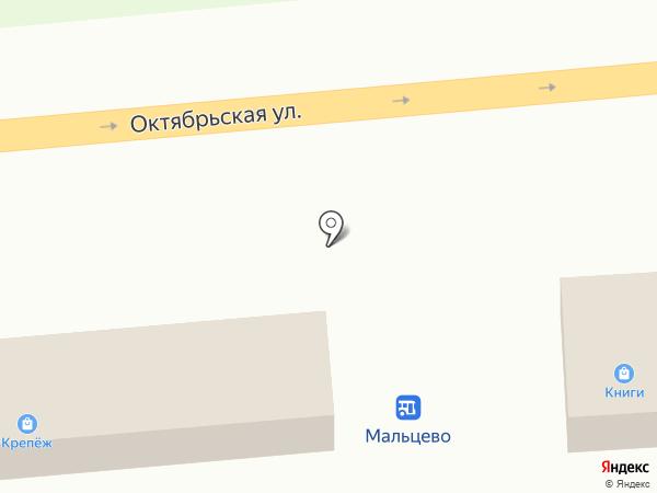 Магазин телефонов и аксессуаров на карте Прямицыно
