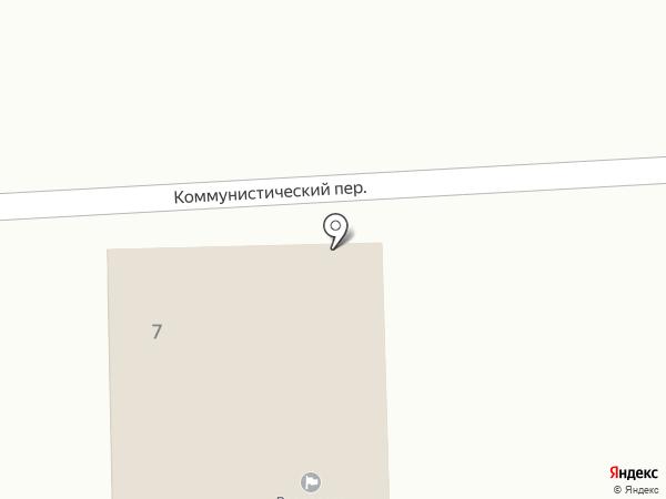 Управление Федеральной службы государственной регистрации, кадастра и картографии по Курской области на карте Прямицыно