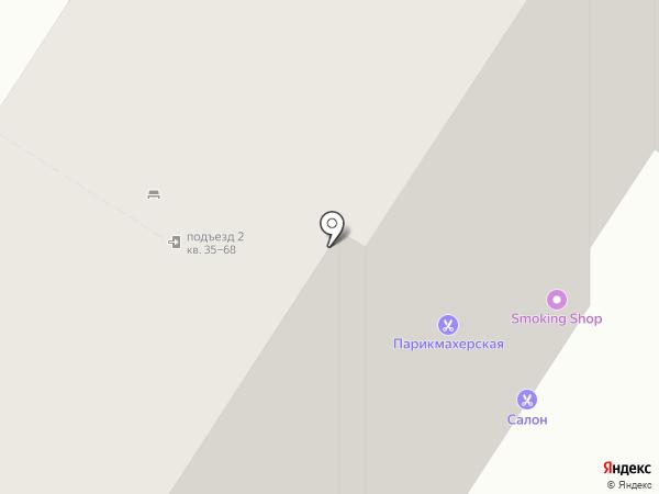 Салон-парикмахерская на карте Твери