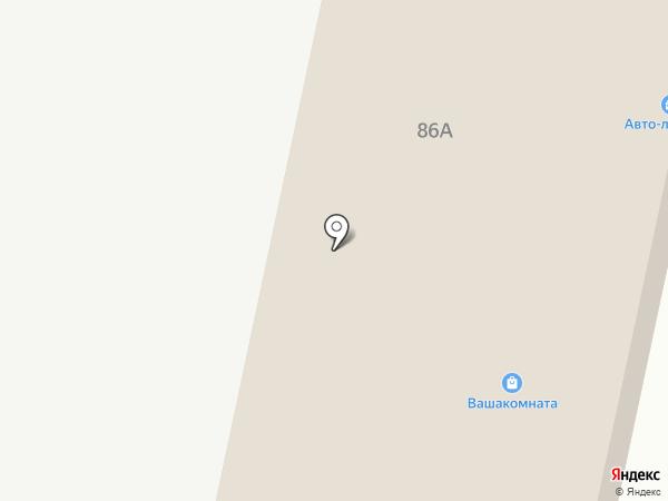 Русклимат-Тверь на карте Твери