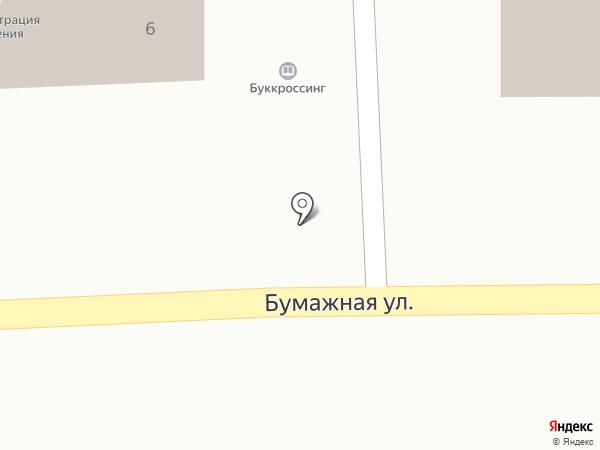 Ателье на карте Полотняного Завода