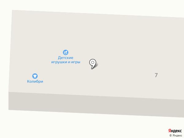Магазин цветов и товаров для сада на карте Полотняного Завода
