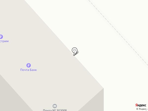 Почтовое отделение №8 на карте Орла