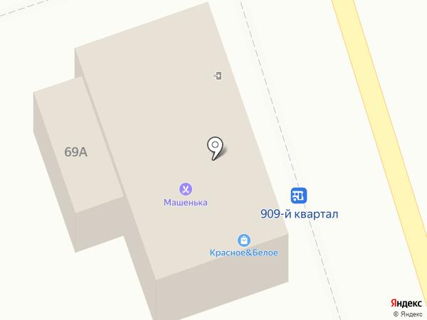 Народная аптека на карте Орла