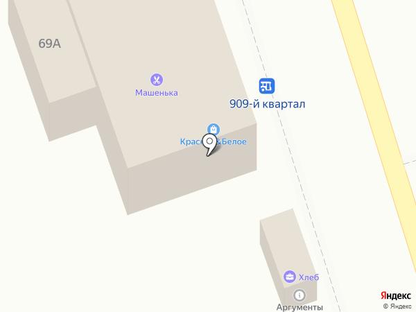 Аргументы и факты на карте Орла