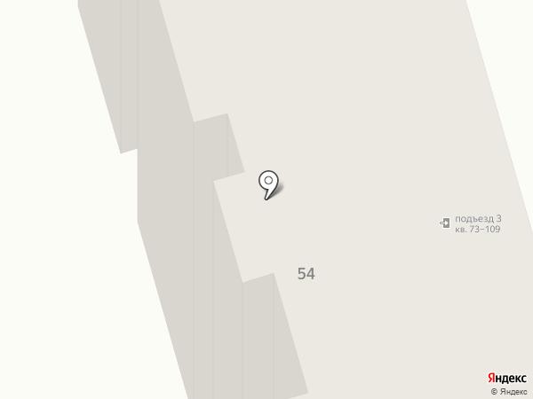 Семейная аптека на карте Орла