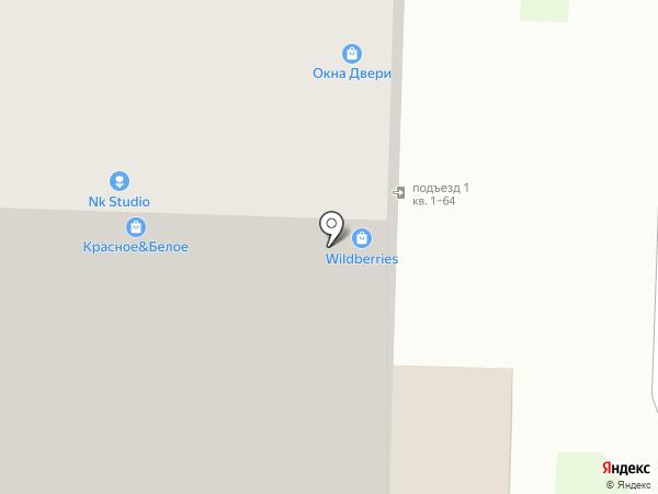 Наша аптека на карте Зареченского