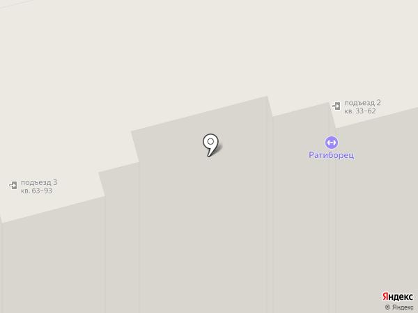 Eda! на карте Орла