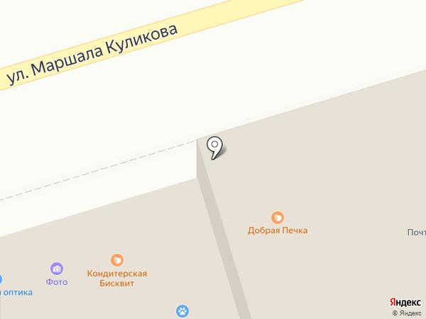 Банкомат, Почта Банк, ПАО на карте Орла