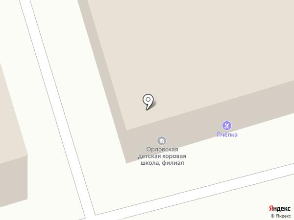 Орловская детская хоровая школа на карте Орла
