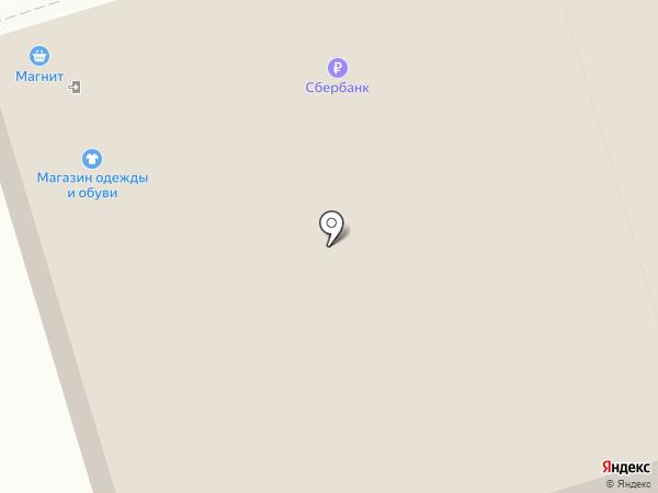 Магазин одежды и обуви на Саханской на карте Орла