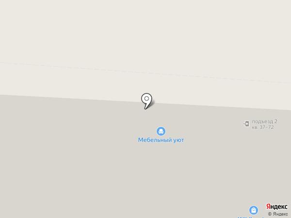 Центр ремонта цифровой техники на карте Орла