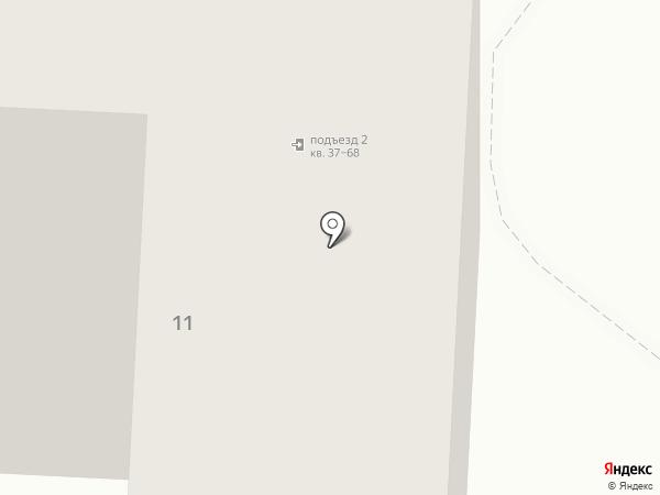 БирМир на карте Орла