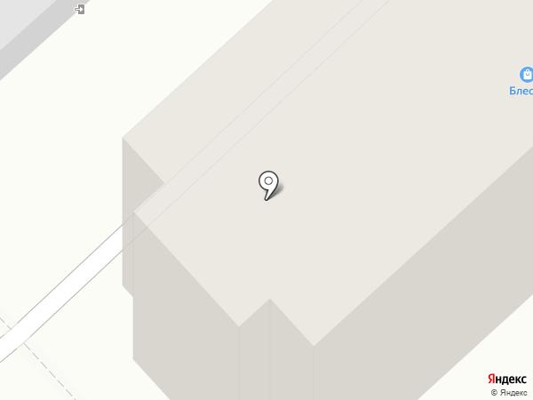 ВатерМаш на карте Орла