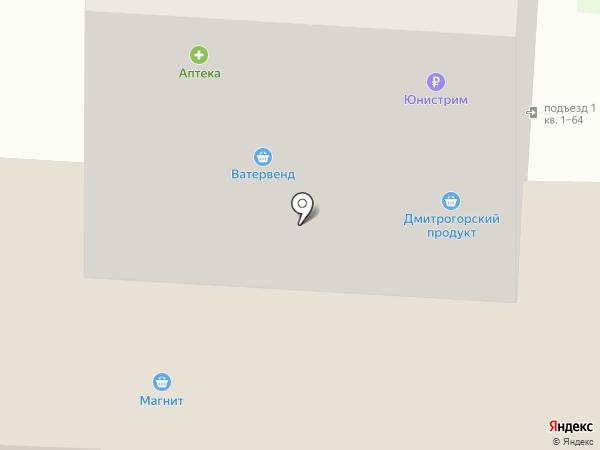 Жемчужина на карте Зареченского