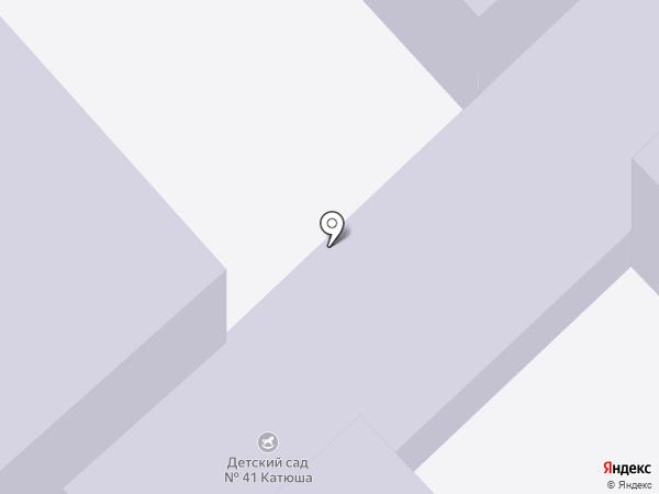 Детский сад №41 на карте Орла