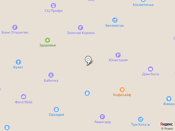 Букет на карте Орла