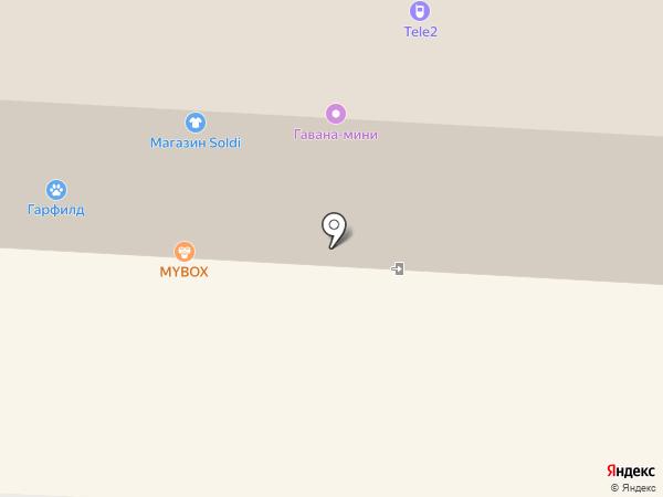Mybox на карте Орла