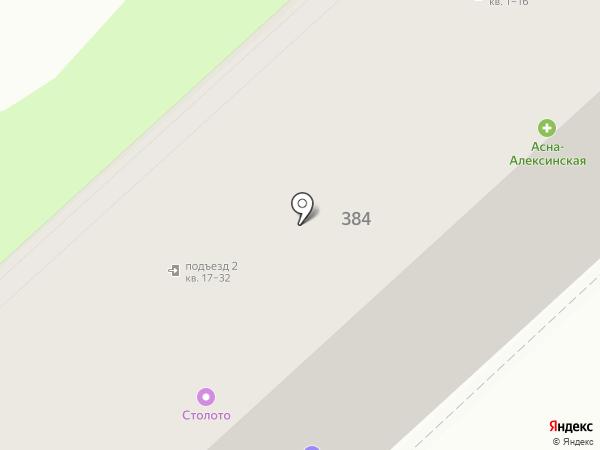 Сити-Фарм на карте Орла
