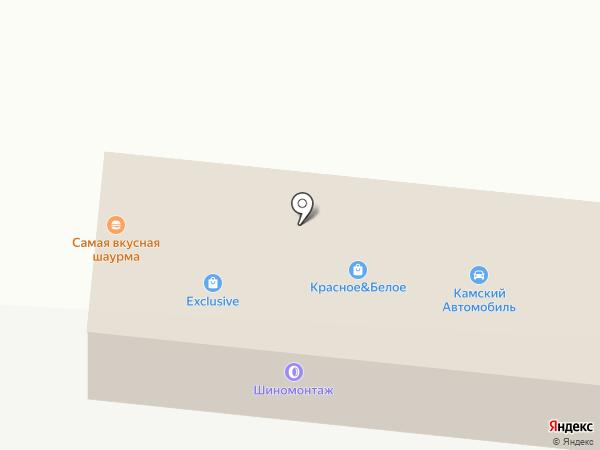 Твой мир на карте Орла