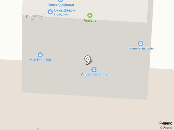 ПрофиСтриж на карте Зареченского