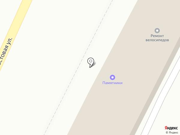 Мастерская по изготовлению памятников на карте Орла