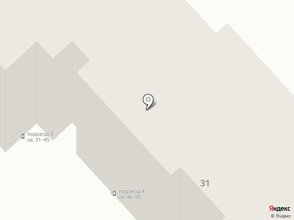 Спецсвязь Экспресс на карте Орла
