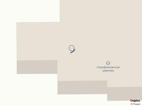 Церковь Серафима Саровского в Воротынске на карте Воротынска