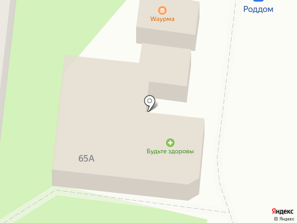 Будьте Здоровы на карте Орла