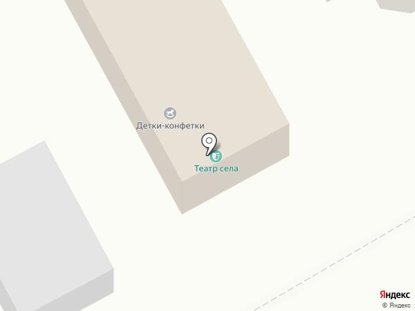 Аптечный пункт на карте има. Льва Толстого