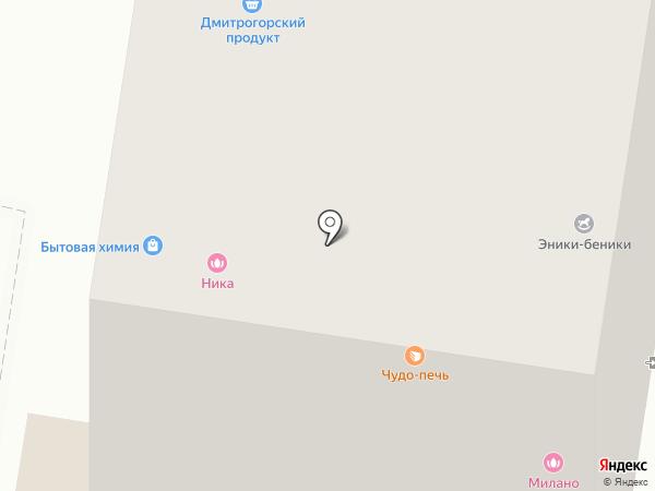 Карусель на карте Орла