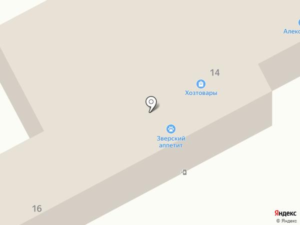 Парикмахерская на карте има. Льва Толстого