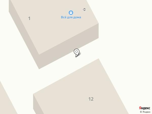 Все для дома на карте има. Льва Толстого