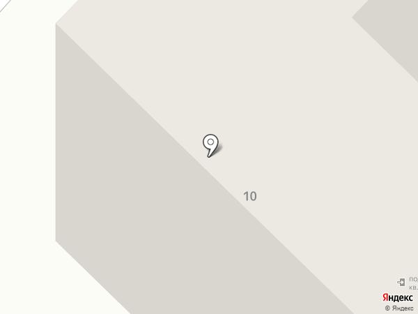 АртДент на карте Орла