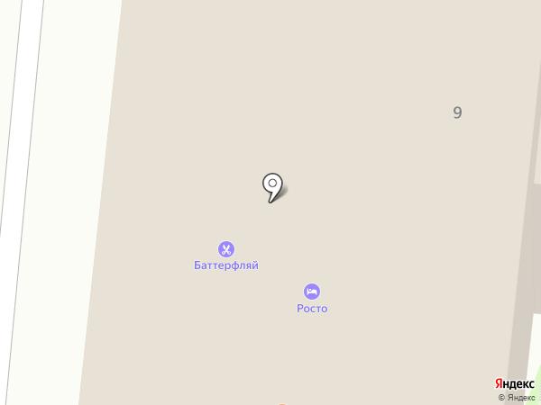 Belisto на карте Орла