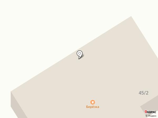 Березка на карте Воротынска