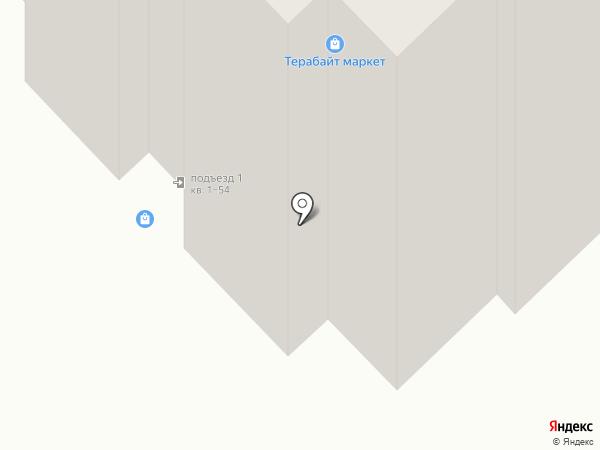 Меховое ателье на карте Орла