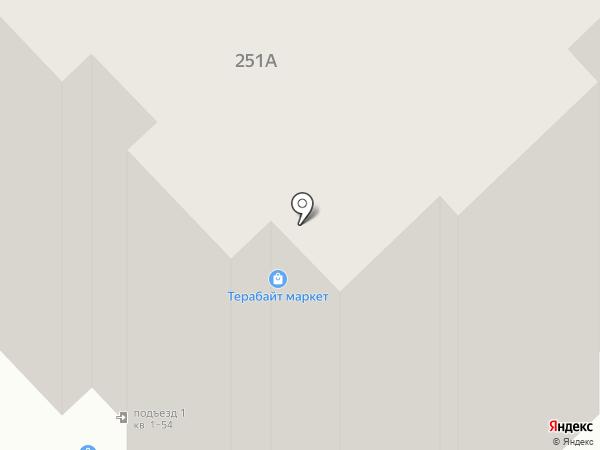 Tupperware на карте Орла
