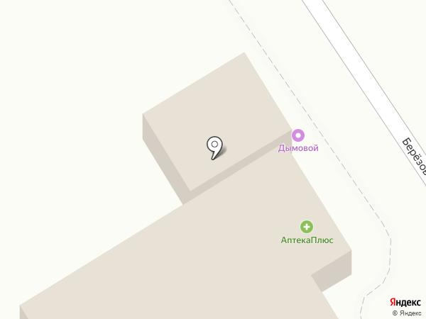 Все для дома на карте Воротынска