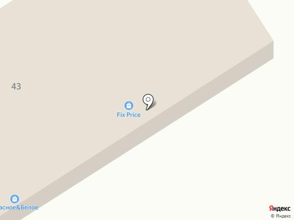 Банкомат, Сбербанк, ПАО на карте Воротынска