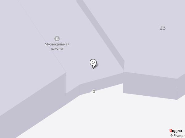 Детская школа искусств на карте Воротынска