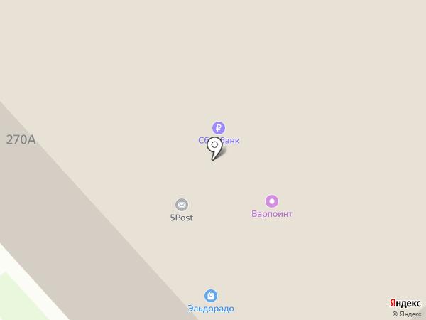Кораблик на карте Орла