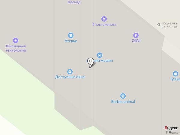 Запчасти Авто на карте Орла