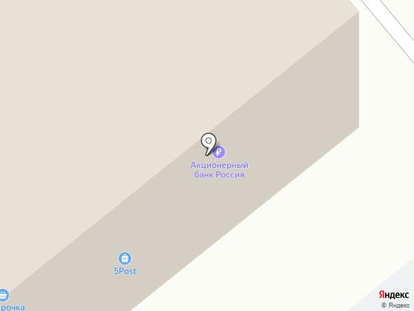Банкомат, АБ Россия на карте Орла